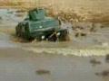 Bored In Iraq- Humvee Car Wash